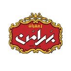 زعفران بهرامن :
